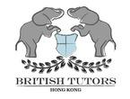 British Tutors logo