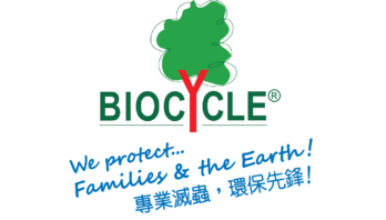 BioCycle (HK) Limited Logo