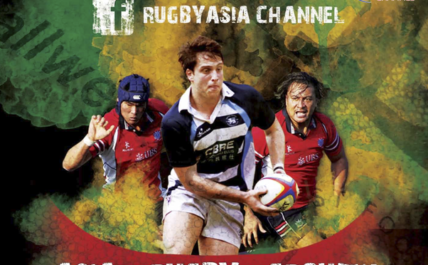 RUGBY ASIA CHANNEL photo 2