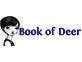 Book of Deer logo