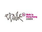Walk in Hong Kong logo