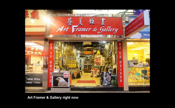 Art Framer & Gallery photo 1