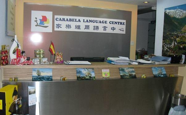 Carabela Language Centre photo 1