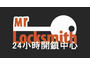 Change/ install/ repair/ upgrade any type of lock by Mr. Locksmith