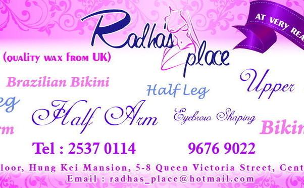 Radha's Place photo 3