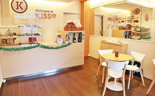 Kisses Cupcakes photo 3