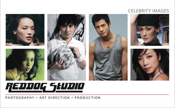 Red Dog Studio photo 5