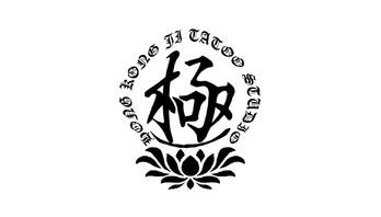 Hong Kong Ji Tattoo Logo