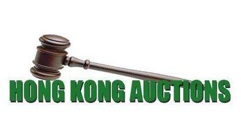 Hong Kong Auctions Logo