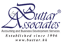 Accounting and Audit Arrangement by Buttar & Associates