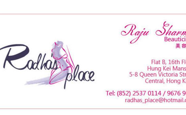 Radha's Place photo 1