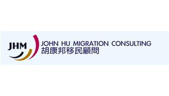 John Hu Migration Consulting Logo