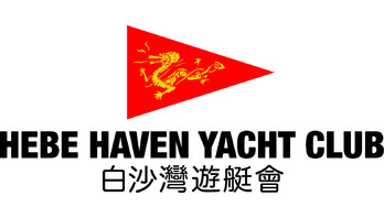 The Hebe Haven Yacht Club  Logo
