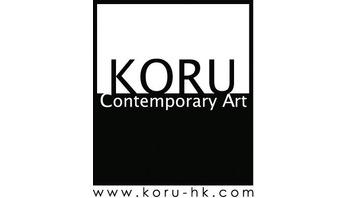 Koru Contemporary Art Logo