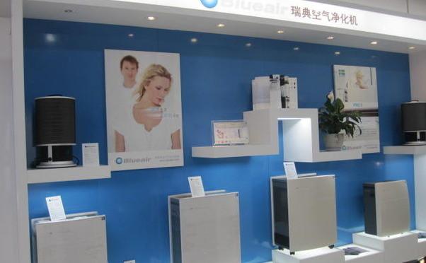 Blueair Hong Kong photo 2