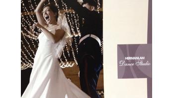 Herman Lam Dance Studio Logo