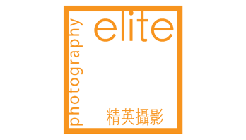 Elite Photography and Productions Services Hong Kong Logo
