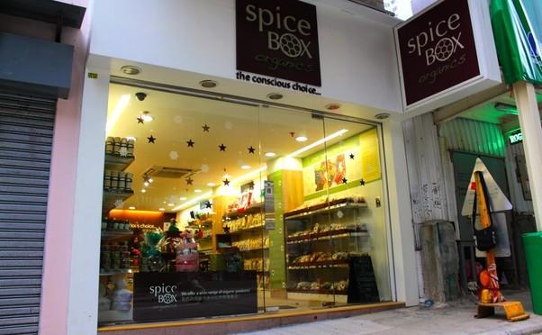 Spicebox Organics photo 2