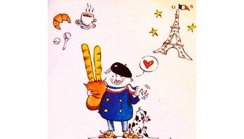LA PETITE FRANCE  Logo