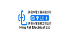 Hing Fat Electrical Ltd logo