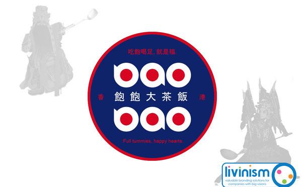 Livinism Branding Solutions photo 5