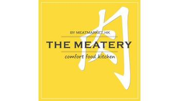 The Meatery by meatmarket.hk Logo