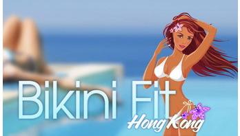 Bikini Fit Hong Kong Logo