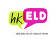 hkeld logo