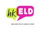 hkeld logo