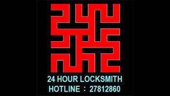24 HR LOCKSMITH Logo