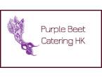 Purple Beet logo