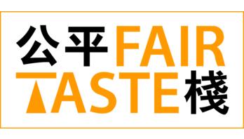 Fair Taste Logo