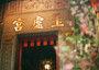 Wan Chai:  Urban Myths - 9 May (Sat) 2015 2:30pm-5:00pm by Walk in Hong Kong