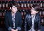 Tegan and Sara  by Clockenflap