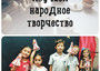 Russian for kids by Russian Language Center