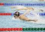Competitive Swim Program by Harry Wright International