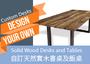Custom Desks in Elm wood or laminate by Ergoseatings.com