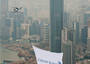Helicopter Advertising (Aerial Advertising) by Helicopters Hong Kong