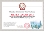 Shanghai International Wine Challenge 2012 results!