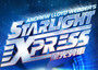 So far more than 25 million people worldwide have enjoyed a thrilling ride aboard STARLIGHT EXPRESS.