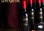 Looking to stock up on wine for your next gathering?  We've got a special on  Alegria - $20/bottl...