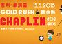 Hkphil_chaplinforkids_fbpanel_160407-01_thumbnail