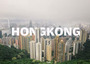 Tourism Ad Will Make You Mourn Your Hong Kong Virginity