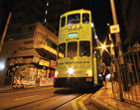 Following Trams and Two Depots