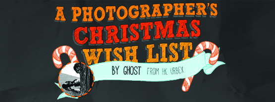 Day-4-photographers-christmas-wishlist-555x206_wide_box