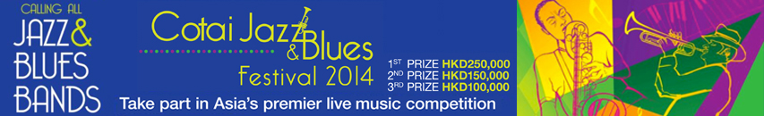 Cotai jazz and blues festival 2014