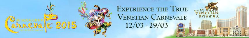 Venetian Carnevale 2015