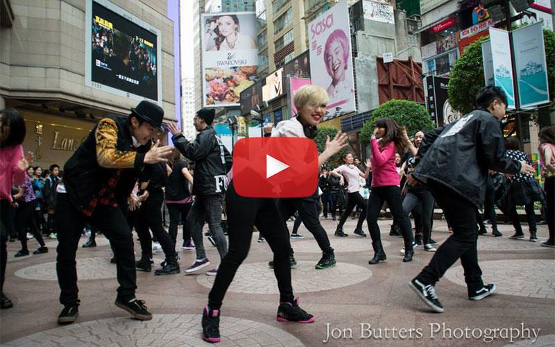 We Go Together Like Grease And A Hong Kong Flash Mob